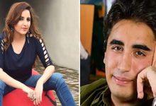 Photo of ดารา TikTok ชาวปากีสถาน Hareem Shah แสดงความรักที่เธอมีต่อ Bilawal Bhutto Zardari |  หัวใจของ TikToker Hareem Shah ของปากีสถานที่มีต่อ Bilawal Bhutto แสดงออกถึงความรักด้วยการสร้างวิดีโอ