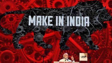 Photo of รายงานของสหรัฐฯระบุว่าแคมเปญ Make in India เป็นตัวอย่างของความท้าทายในความสัมพันธ์ทางการค้า |  'Make in India' กังวลอเมริกา Biden อาจกังวลการค้าทวิภาคี