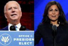 Photo of Joe Biden: Neera Tanden ถอนการเสนอชื่อของเธอในฐานะผู้อำนวยการด้านงบประมาณ |  Neera Tanden ถอนการเสนอชื่อจากการโพสต์งบประมาณหลังจากการประท้วงเรื่องทวีตของเขาการประท้วง
