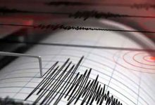 Photo of แผ่นดินไหว 7.3 ริกเตอร์ถล่มชายฝั่งตะวันออกเฉียงเหนือของนิวซีแลนด์นักวิทยาศาสตร์เตือนสึนามิ |  คำเตือนของสึนามิเกี่ยวกับแผ่นดินไหวขนาด 7.3 เกิดขึ้นนอกชายฝั่งทางตะวันออกเฉียงเหนือของนิวซีแลนด์