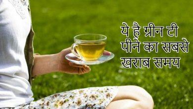 Photo of นักโภชนาการเผยช่วงเวลาที่แย่ที่สุดในการดื่มชาเขียว |  หากคุณชื่นชอบชาเขียวก็ไม่รู้ว่าควรดื่มเมื่อไหร่ไม่เช่นนั้นจะขาดทุนแทนที่จะได้กำไร
