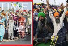 Photo of นิตยสารไทม์ครอบคลุมผู้หญิงในเกษตรกรประท้วงกฎหมายฟาร์ม |  นิตยสาร TIME ให้พื้นที่กับผู้หญิงที่เกี่ยวข้องกับการเคลื่อนไหวของชาวนาบนหน้าปกเขียนคำบรรยายนี้
