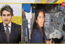 Photo of การวิเคราะห์ดีเอ็นเอนาซ่าดาวอังคารภารกิจดร.  Swati Mohan ประธานาธิบดีอเมริกัน Joe Biden |  การวิเคราะห์ดีเอ็นเอ: ดร. สวาติโมฮานผู้มีบทบาทสำคัญใน 'ภารกิจบนดาวอังคาร' ของนาซ่าได้รับการยกย่องจากประธานาธิบดีโจไบเดนของสหรัฐฯ