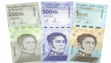 Photo of ธนาคารเวเนซุเอลาเปิดตัวธนบัตรสกุลเงินโบลิวาร์ 10 สกุลอัตราเงินเฟ้อเพิ่มขึ้นหนึ่งล้านโบลิวาร์หมายเหตุ |  เวเนซุเอลาออกธนบัตร Lakh Bolivar ที่ใหญ่ที่สุด 10 ฉบับจนถึงปัจจุบันการตัดสินใจเนื่องจากเงินเฟ้อ