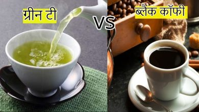 Photo of ชาเขียวหรือกาแฟดำดีต่อสุขภาพและลดน้ำหนัก |  ชาเขียวหรือกาแฟดำ?  สิ่งที่เป็นประโยชน์มากกว่าในแง่ของสุขภาพและการลดน้ำหนัก