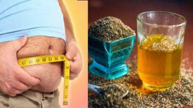 Photo of ข่าวการลดน้ำหนักอย่างรวดเร็วน้ำยี่หร่าแก้วเดียวช่วยในการลดน้ำหนักได้อย่างน่าอัศจรรย์ brmp  แค่นี้ปัญหาความอ้วนก็จะหมดไปกินน้ำยี่หร่า 1 แก้วน้ำหนักจะลดลงอย่างรวดเร็ว …