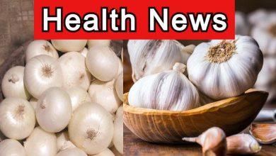 Photo of ประโยชน์ต่อสุขภาพของกระเทียมและหัวหอมสีขาวหรือ lahsun หรือ pyaj ke fayde ในภาษาฮินดี brmp |  กระเทียมและหัวหอมสีขาวมีประโยชน์มากสำหรับคนเหล่านี้กินครั้งนี้แล้วจะต้องทึ่ง …