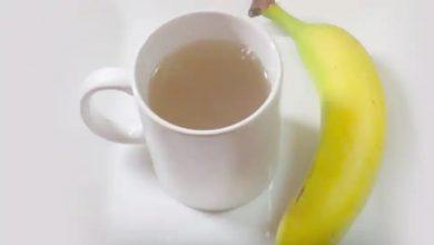 Photo of ประโยชน์ต่อสุขภาพต่างๆของการดื่มชากล้วยตอนกลางคืน |  ประโยชน์ของชากล้วย: ตั้งแต่การนอนหลับที่ดีไปจนถึงการเพิ่มภูมิคุ้มกันการดื่มชากล้วยในตอนกลางคืนมีประโยชน์มากมาย