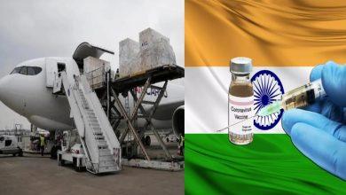 Photo of ความช่วยเหลือจากต่างประเทศของอินเดียในการต่อสู้กับการแพร่ระบาดของไวรัสโคโรนาตรวจสอบรายการทั้งหมดที่นี่ brmp |  ต่อสู้กับโคโรนา: ต่างประเทศเหล่านี้สนับสนุนอินเดียในการต่อสู้กับโคโรนาดูว่าประเทศใดให้อะไร?