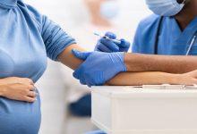 Photo of วัคซีนโคโรนาปลอดภัยในการตั้งครรภ์หรือไม่ไม่รู้ที่นี่ปัญหาความเหนื่อยล้าหลังการติดเชื้อโคโรนาไวรัส reserch ngmp |  ฉันสามารถฉีดวัคซีนในการตั้งครรภ์ได้หรือไม่?  รู้ว่าอะไรจะมีผลกับเด็ก