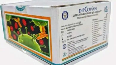 Photo of drdo พัฒนาชุดตรวจแอนติบอดี dipcovan สำหรับโควิด 19 ได้ผลใน 75 นาที |  DIPCOVAN: ตอนนี้คุณสามารถทดสอบ Kovid-19 antibody ได้ใน 75 นาทีและ 75 นาทีโดยจะมีจำหน่ายในตลาด