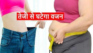 Photo of ลดน้ำหนักดื่มเครื่องดื่มเหล่านี้ดื่มก่อนนอนตอนกลางคืนเพื่อลดน้ำหนักวิธีลดน้ำหนัก brmp |  เริ่มดื่มก่อนนอนตอนกลางคืนน้ำหนักจะลดลงอย่างรวดเร็วไขมันหน้าท้องจะหายไปในไม่กี่วัน!