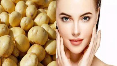 Photo of คุณสามารถทำให้ผิวของคุณขาวกระจ่างใสได้ด้วยมันฝรั่งรู้ประโยชน์ที่น่าอัศจรรย์และวิธีการใช้ Potato Face Pack brmp |  เคล็ดลับความงาม: คุณสามารถทำให้หน้าขาวขึ้นด้วยมันฝรั่งได้ง่ายๆเพียงแค่ต้องใช้มัน