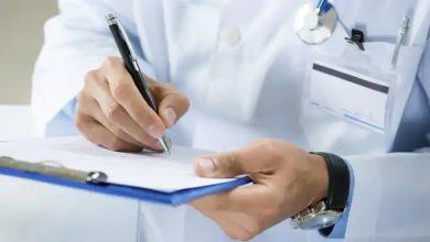 Photo of ความหมายของคำรหัสที่แพทย์ใช้ในข่าวสุขภาพตามใบสั่งแพทย์ในภาษาฮินดี ngmp |  คำรหัส 23 คำเหล่านี้ถูกใช้โดยแพทย์ในใบสั่งยา!  คุณต้องรู้ด้วย