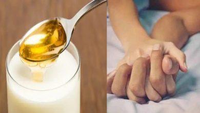 Photo of น้ำผึ้งนมมีประโยชน์มากต่อสุขภาพของผู้ชาย janiye doodh aur sahad ke ปฏิสัมพันธ์ brmp |  ข่าวสุขภาพ : ก่อนนอนตอนกลางคืน เริ่มดื่มสิ่งนี้ด้วยการผสมนมจะได้ประโยชน์อัศจรรย์…