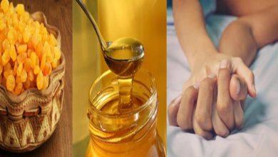 Photo of น้ำผึ้งลูกเกดมีประโยชน์มากสำหรับสุขภาพบุรุษ ลูกเกด janiye และน้ำผึ้ง ke ปฏิสัมพันธ์ brmp |  ข่าวสุขภาพ : ผู้ชายที่แต่งงานแล้วควรกินน้ำผึ้งและลูกเกดทุกวันในเวลานี้ แล้วคุณจะไม่เชื่อว่าจะเกิดอะไรขึ้น!