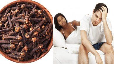Photo of ปัญหาสุขภาพของบุรุษ  ผู้ชายควรกินกานพลูเพียง 2 กลีบก่อนนอนจะได้ประโยชน์มากมายจากกานพลู |  แค่ 2 กลีบก็ทำสิ่งมหัศจรรย์สำหรับผู้ชายได้!  เพียงทานในเวลานี้ คุณก็จะได้ประโยชน์มหาศาล
