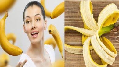 Photo of กล้วยมีประโยชน์ต่อปัญหาผิว เปลือกกล้วย : ทาเปลือกกล้วยบนใบหน้าแบบนี้ ฝ้า สิว จะหายไป ผิวจะเปล่งปลั่ง