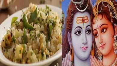 Photo of Sawan Somwar Vrat Diet รู้จักที่นี่ อาหารสำหรับวันจันทร์ที่สองของเดือนสวรรค์ janiye vrat me kya khana chahiye หรือ kya nahi brmp |  Sawan Somwar Vrat Diet: รู้ว่าคุณสามารถกินอะไรได้บ้างในระหว่างการอดอาหาร แต่สิ่งสำคัญคือต้องหลีกเลี่ยง