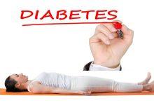Photo of โยคะสำหรับโรคเบาหวาน 5 โยคะสนะที่ลดระดับน้ำตาลสูง janiye sugar ko kam karne wale yogasana samp |  โยคะเพื่อโรคเบาหวาน: โยคะทั้ง 5 นี้เป็นเวลาของโรคเบาหวาน ทุกอาสนะมีพลังในการลดน้ำตาลสูง