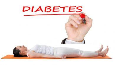 Photo of โยคะสำหรับโรคเบาหวาน 5 โยคะสนะที่ลดระดับน้ำตาลสูง janiye sugar ko kam karne wale yogasana samp    โยคะเพื่อโรคเบาหวาน: โยคะทั้ง 5 นี้เป็นเวลาของโรคเบาหวาน ทุกอาสนะมีพลังในการลดน้ำตาลสูง